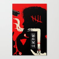 Oldboy - Art Print Canvas Print