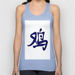 Chinese Year of the Rooster Unisex Tank Top