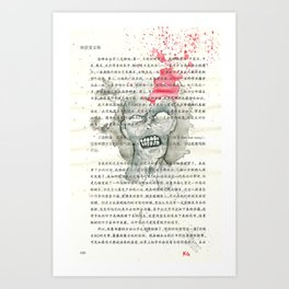 010 - Head Shot Art Print