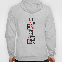 What's Up Dude? in Arabic Hoody