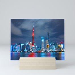 Shangai, China Mini Art Print