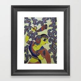 Celebration of Art Framed Art Print