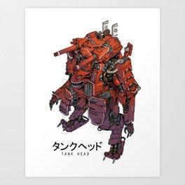 TankHead Mk II Art Print