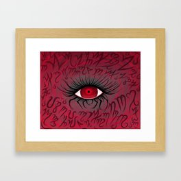 Your Flesh Is Crying Out For More Framed Art Print