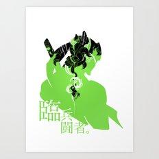 Genji Art Print