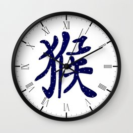 Chinese Year of the Monkey Wall Clock