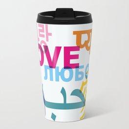L O V E Travel Mug