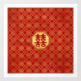 Double Happiness Feng Shui Symbol Art Print