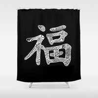 happiness Shower Curtains featuring Happiness by christoph_loves_drawing