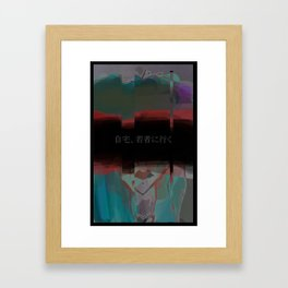laeie. Framed Art Print