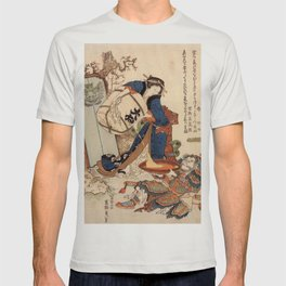 The Strong Oi Pouring Sake by Katsushika Hokusai T-shirt