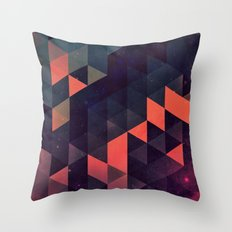 nydya Throw Pillow
