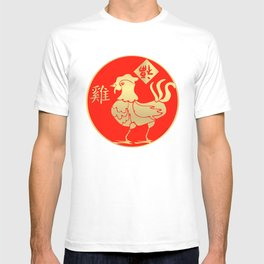 Year of the Rooster Gold and Red T-shirt
