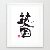 uk Framed Art Prints featuring UK by shunsuke art