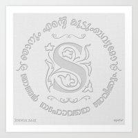 Joshua 24:15 - (Letterpress) Monogram S Art Print