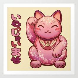 Hanami Maneki Neko: Ai Art Print