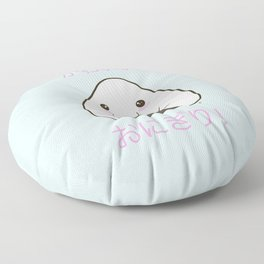 Cute Onigiri Kawaii ^.~ Floor Pillow