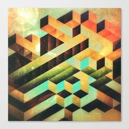 gyrdyn grwws Canvas Print