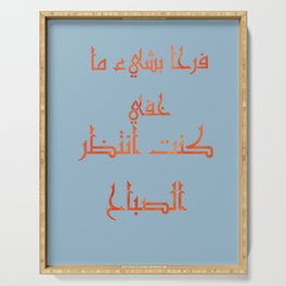 Arabic poem, Delighted with something invisible, I was waiting for the morning Serving Tray