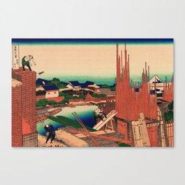 Lumberyard in Honjo Japan - Ukiyo-e Canvas Print