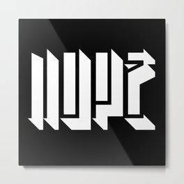 NOPE. #2 Metal Print