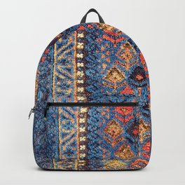 Baluch Balisht Khorasan Northeast Persian Bag Print Backpack