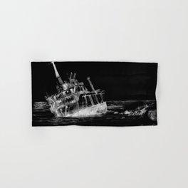 shipwreck aqrebwi Hand & Bath Towel