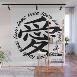 Circle of Love Wall Mural