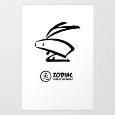 Chinese Zodiac - Year of the Rabbit Art Print