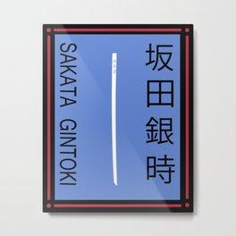 Yorozuya Simple - Gin Metal Print