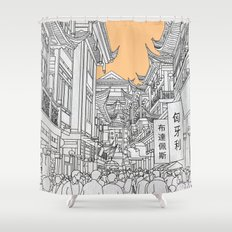 Street in China Shower Curtain