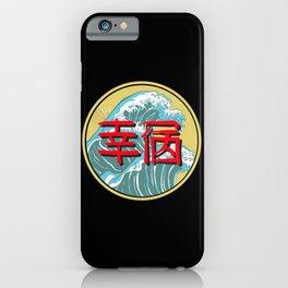 Japanese Word for Luck Kanji Asian Symbol Gift iPhone Case