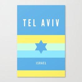 Tel Aviv Israel Minimalist Travel Artwork Canvas Print