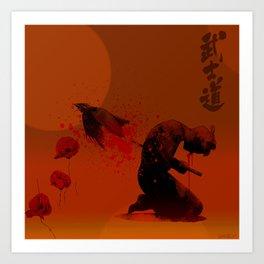 Seppuku ( Hara Kiri) The liberation of the spirit of the samurai Art Print