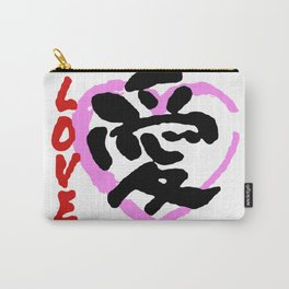 love in kanji Carry-All Pouch