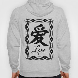 Love in Chinese calligraphy Hoody