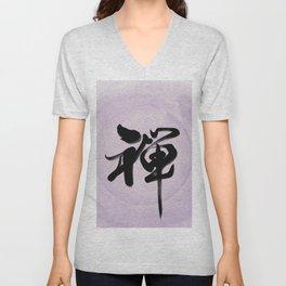 Japanese calligraphy & painting - Zen & Kanji Unisex V-Neck