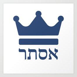 Queen Esther Hebrew Purim Design Art Print