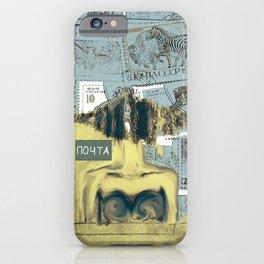 ПОЧТА ( Post ) iPhone Case