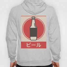 """""""Craft Beer"""" Japanese Style Hoody"""