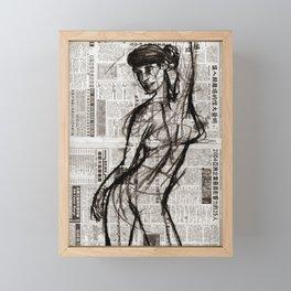 Dance Routine Framed Mini Art Print