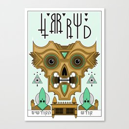HRRRWD Canvas Print