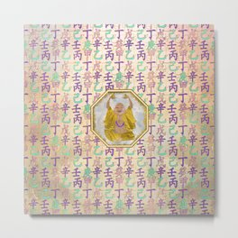 Lucky Happy Buddha  and feng shui hieroglyphs Metal Print