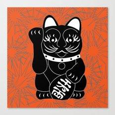 lucky cat Canvas Print