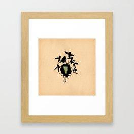 Vermont - State Papercut Print Framed Art Print
