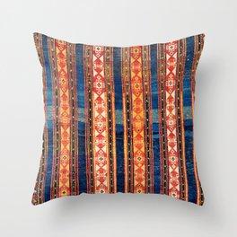 Shahsavan Moghan Caucasian Striped Rug Throw Pillow