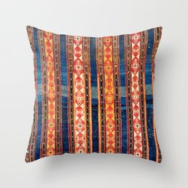 Shahsavan Moghan Caucasian Striped Rug Print Throw Pillow