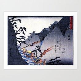 Utagawa Hiroshige Travellers on a Mountain Path at Night Art Print