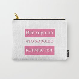 """""""все хорошо, что хорошо кончается"""" (""""All's well that ends well"""" saying in Russian) Carry-All Pouch"""