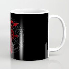 The Metal Arm of Brotherhood Coffee Mug